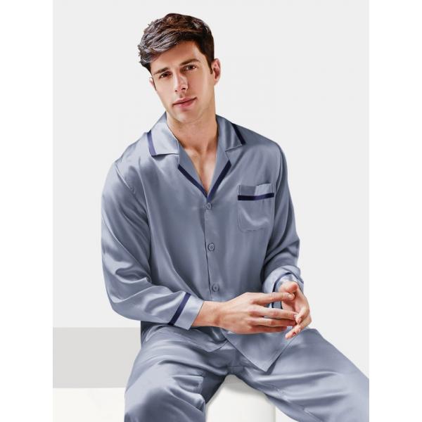 Men's Silk Pajamas are a Perfect Sleep Time Attire for Men
